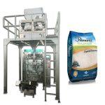 1-5 кг автоматична машина за опаковане на гранули