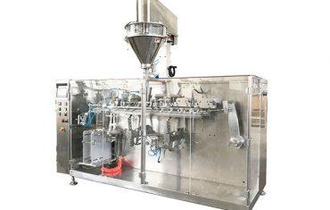 автоматична хоризонтална предварително направена прахова опаковъчна машина