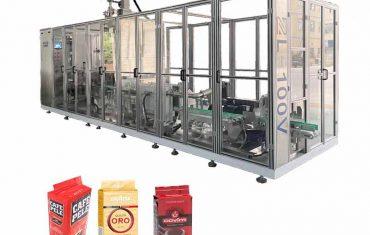 Автоматичен линеен тип Тухлена вакуумна чанта опаковъчна машина
