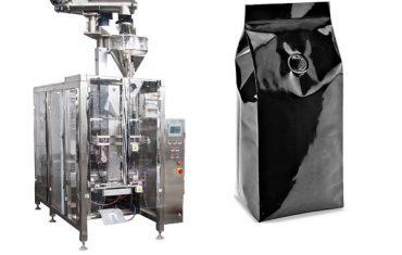 250g опаковъчна машина за кафе на прах