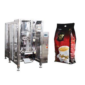 Кафе Quad чанта Form Fill Seal опаковъчна машина