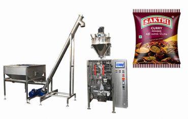100g-500g машина за опаковане на къри на прах