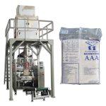 напълно автоматична машина за опаковане на ориз за зърнени частици