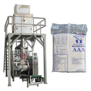 Напълно автоматична гранулирана частица храна за ориз Опаковъчна машина цена