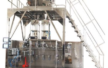 хоризонтална предварително изработена опаковъчна машина с многочестотна теглилка