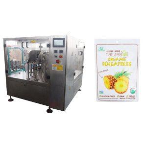 Ротационна опаковъчна машина