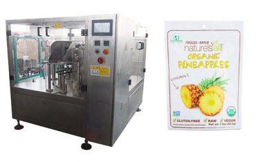 ротационна машина за пълнене и запечатване