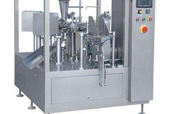 zg8-300 ротационна опаковъчна машина