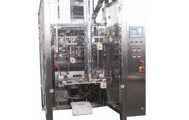 zvf-260q четворна машина за опаковане на багажника