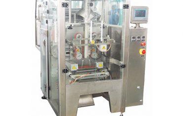 zvf-350 вертикална машина за пълнене и запечатване
